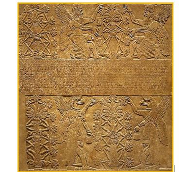 Immagine di un pannello che raffigura due Apkallu e due Umani